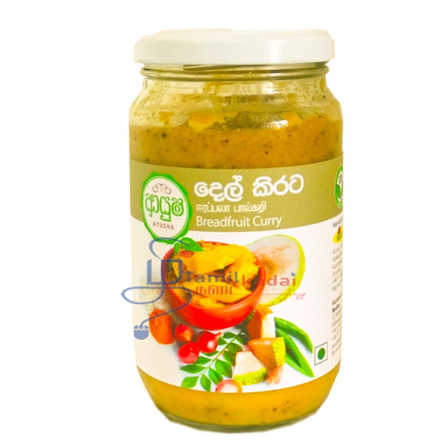 Ayusha Breadfruit Curry (550g)