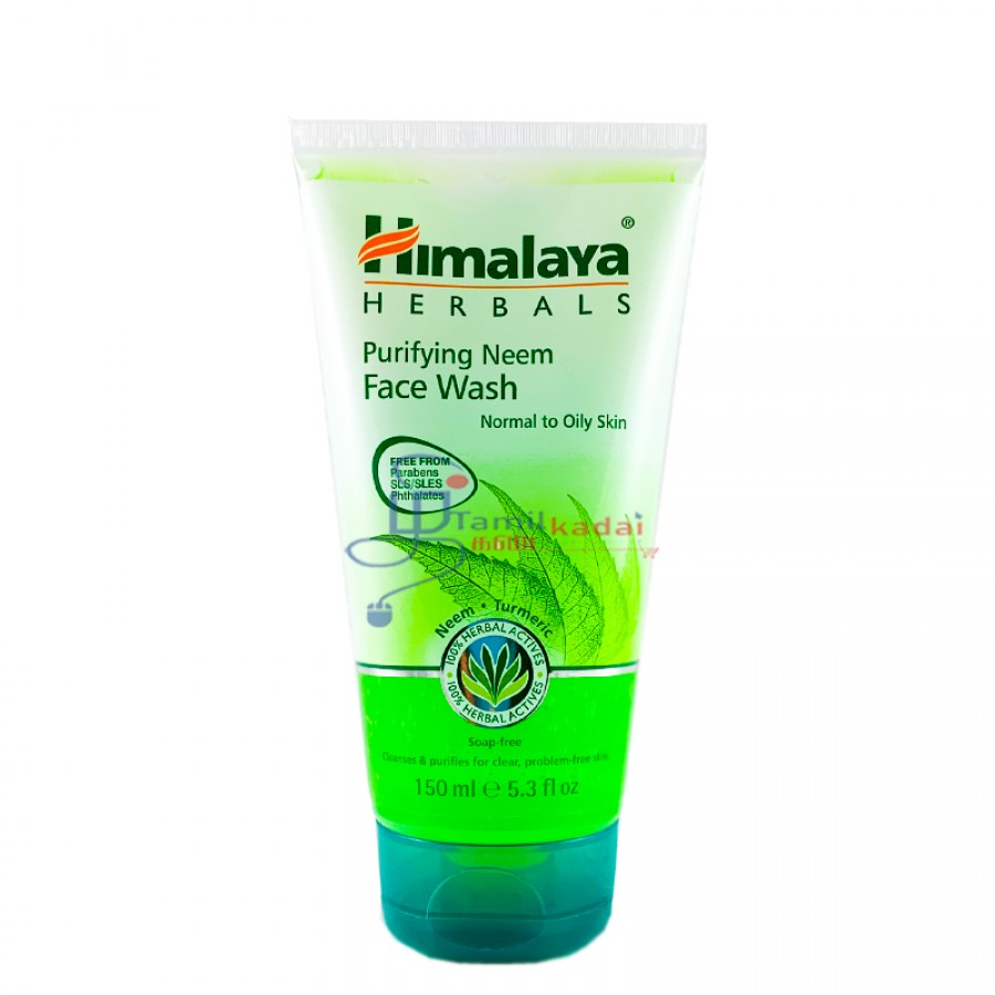 Himalaya Herbals Face Wash (150ml)