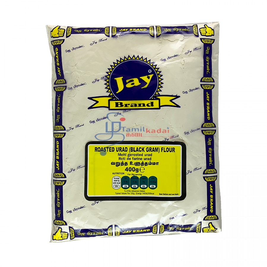 Jay Roasted Urad Flour - உளுந்து (400g)