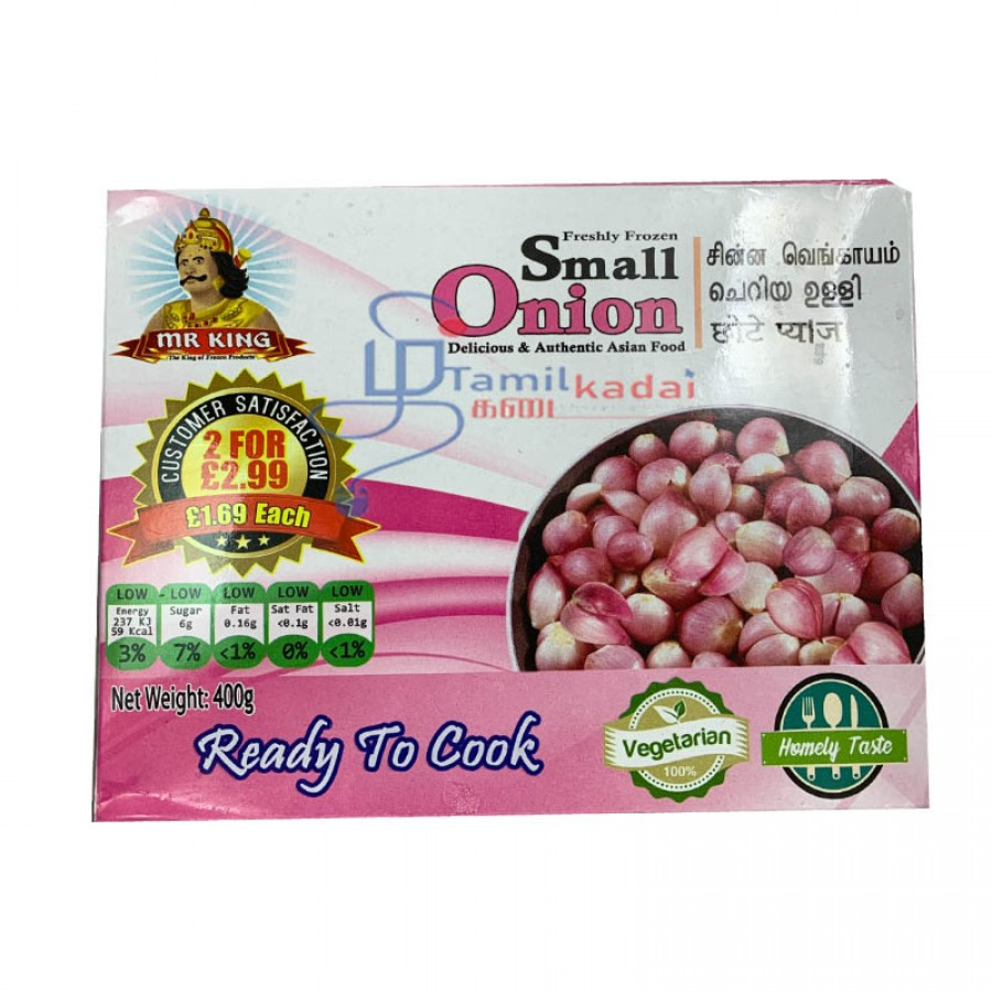 Freshly Frozen Small Onion (400g)