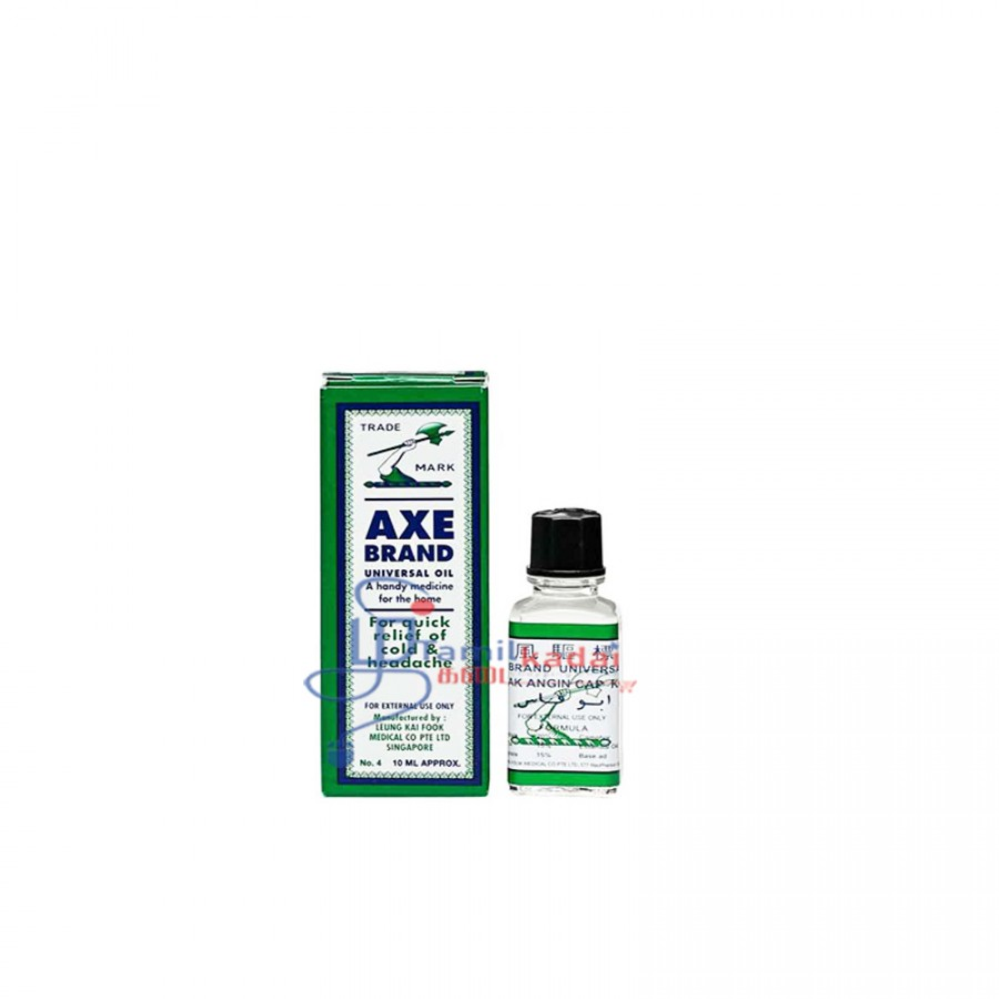 Axe Oil (10ml)