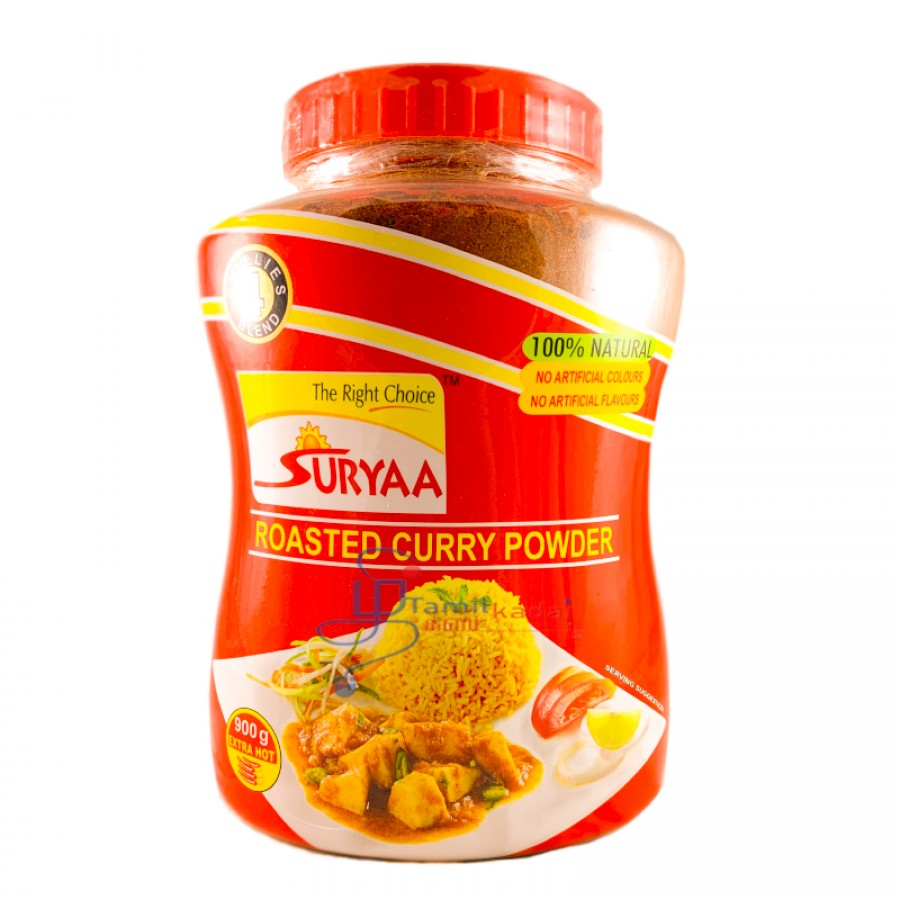 Suryaa Roasted Curry Powder Extra HOT (900g)