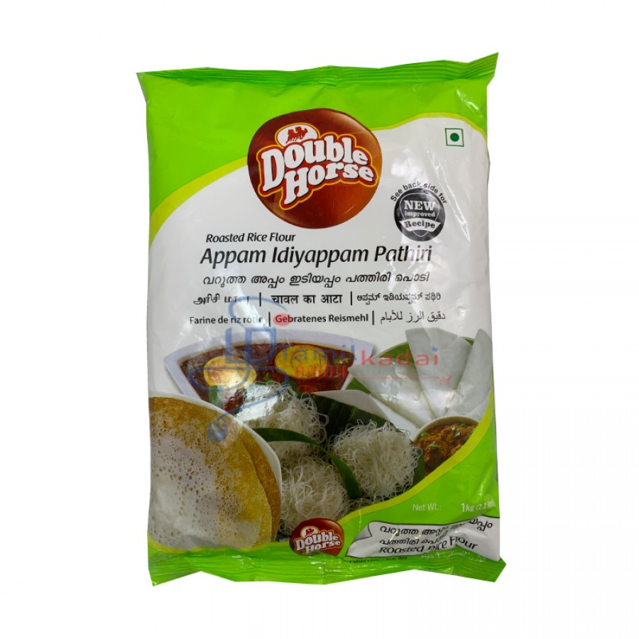 Roasted Rice Flour Appam Idiyappam Pathiri (1kg)